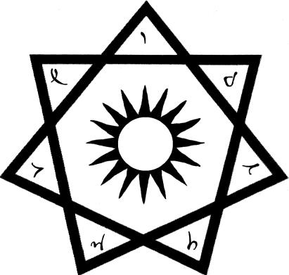 OTWL Final Symbol